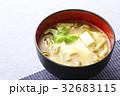 なめこと豆腐の味噌汁4 32683115