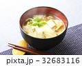 なめこと豆腐の味噌汁5 32683116
