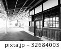 旧大社駅 32684003