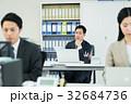 男性 パソコン 人物の写真 32684736