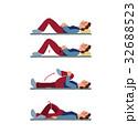 腰痛 予防 体操のイラスト 32688523