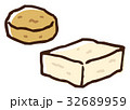 がんもどきと高野豆腐 32689959