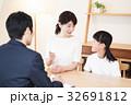 家庭訪問 家族 親子 教育 家庭教師 お母さん 32691812