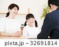 家庭訪問 家族 親子 教育 家庭教師 お母さん 32691814