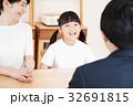 家庭訪問 家族 親子 教育 家庭教師 お母さん 32691815