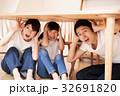 家族 親子 防災訓練の写真 32691820