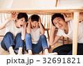 家族 親子 防災訓練の写真 32691821