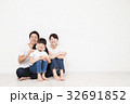 家族 親子 笑顔の写真 32691852
