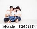 家族 親子 笑顔の写真 32691854
