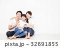 家族 親子 笑顔の写真 32691855