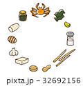 色々な食材 32692156