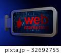 Web 鼠 ねずみのイラスト 32692755
