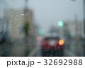 雨のドライブ 32692988