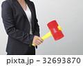 ビジネスシーン トンカチを持つ女性 32693870
