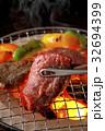 焼肉 牛肉 焼き肉の写真 32694399