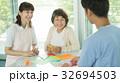 介護 リハビリ 介護士 レクリエーション 医療イメージ 32694503