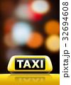 タクシー 空車 キャブのイラスト 32694608