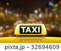 タクシー 空車 キャブのイラスト 32694609