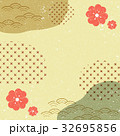 Japanese pattern background vector.Cherry blossom. 32695856
