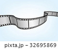 立体 3次元 3Dのイラスト 32695869