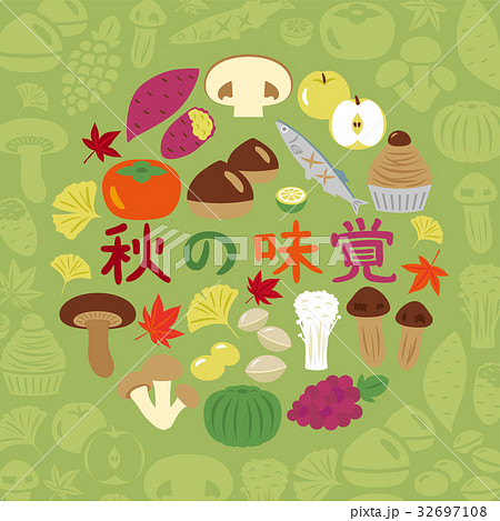 秋の味覚 アイコン 32697108