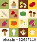秋の味覚 アイコン素材セット 32697110
