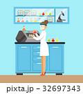 研究室 科学者 ベクタのイラスト 32697343