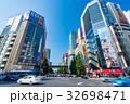 《東京都》秋葉原・電気街 32698471