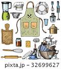 厨房 ベクトル セットのイラスト 32699627