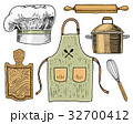 厨房 ベクトル セットのイラスト 32700412