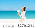 新婦 ウェディング 海の写真 32701241
