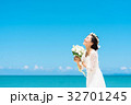 新婦 ウェディング 海の写真 32701245