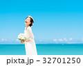 新婦 ウェディング 海の写真 32701250