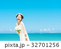 新婦 ウェディング 海の写真 32701256