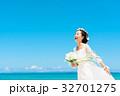 新婦 ウェディング 海の写真 32701275