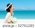 新婦 ウェディング 海の写真 32701283