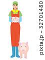 養豚業 32701480