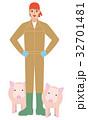 養豚業 32701481