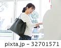 コンビニ サービス ATM  32701571