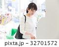 コンビニ サービス ATM  32701572