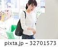 コンビニ サービス ATM  32701573