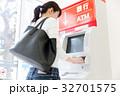 銀行ATM コンビニ 32701575