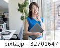 ビジネス 女性 人物の写真 32701647
