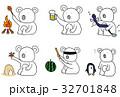 コアラ夏休みイラスト集4 32701848