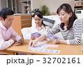 家族団らんイメージ 32702161