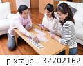 家族団らんイメージ 32702162