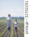 親子 農家 母子の写真 32702291