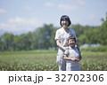 親子 母子 畑の写真 32702306