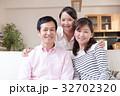 家族 親子 娘の写真 32702320
