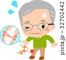 膝 痛み シニアのイラスト 32702442